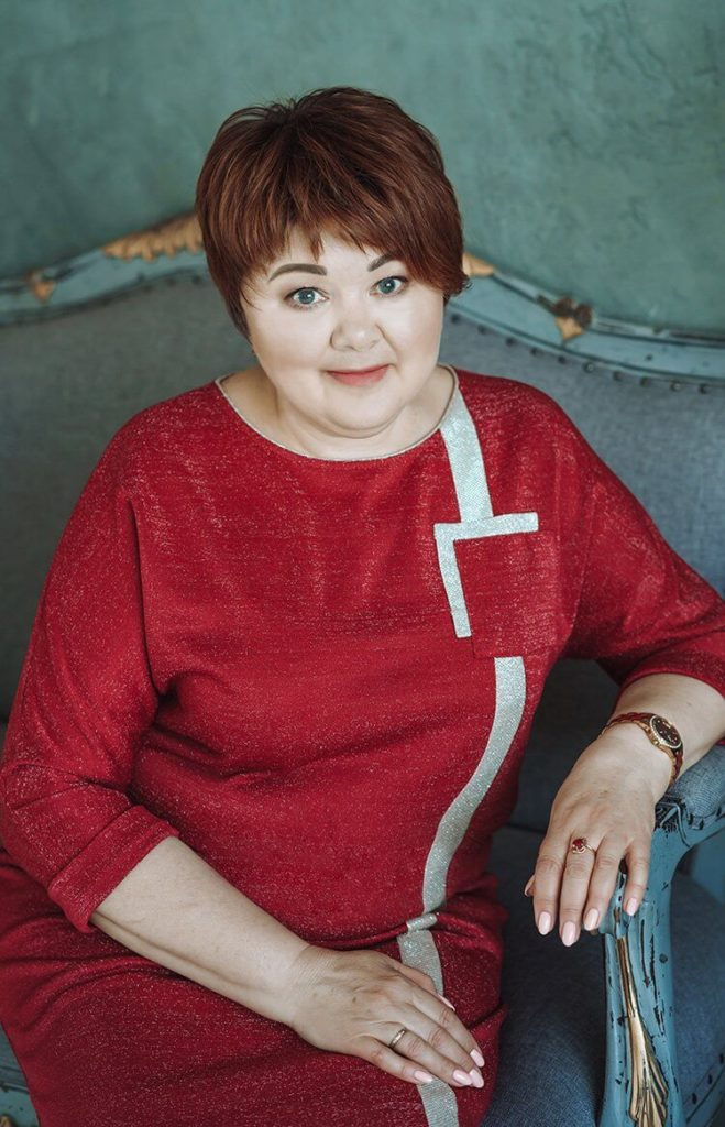 Бизина Светлана