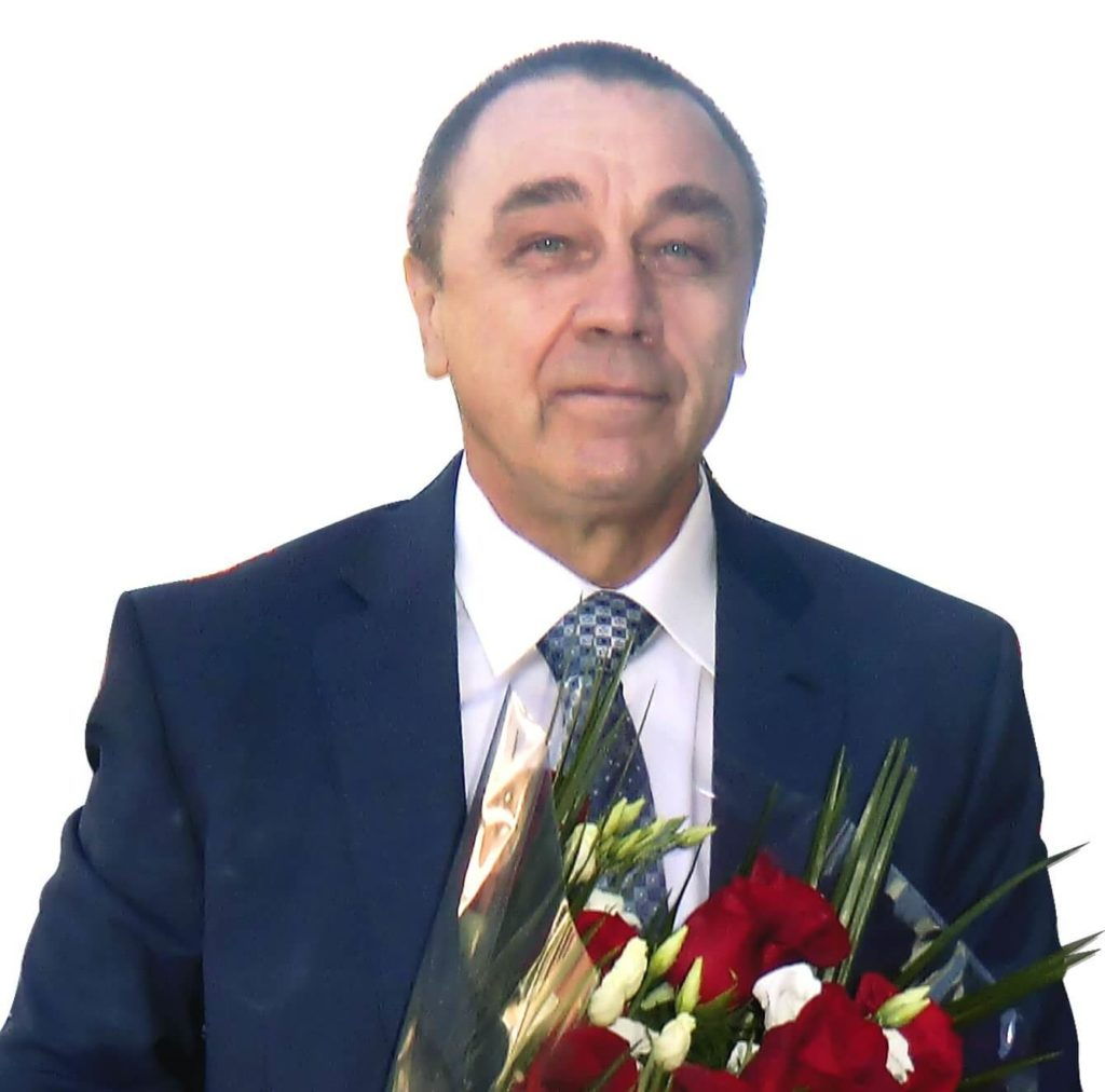 Витоха Георгий